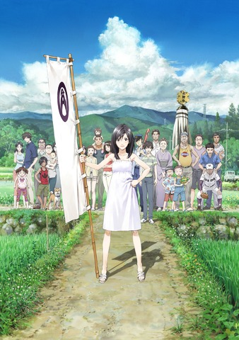 『サマーウォーズ』(C)2009 SUMMERWARS FILM PARTNERS