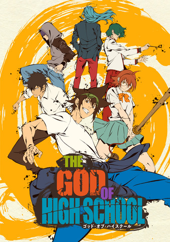 『THE GOD OF HIGH SCHOOL ゴッド・オブ・ハイスクール』ティザービジュアル(C)2020 Crunchy Onigiri, LLCBased on the comic series The God of High School created by Yongje Park and published by WEBTOON