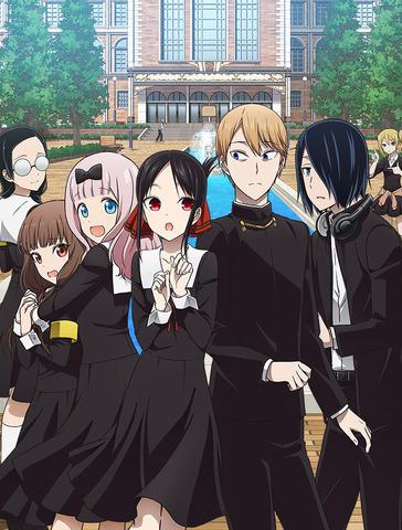 2020年春アニメで一番良かったアニメ作品は? 2位は「かぐや様 ...