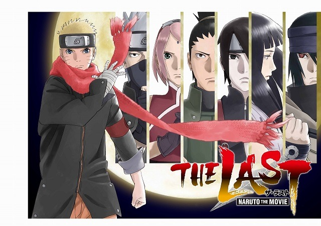 THE LAST -NARUTO THE MOVIE-」...