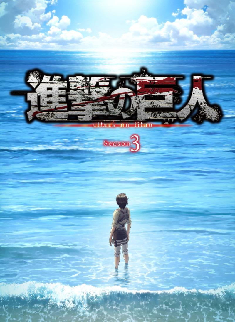 進撃 の 巨人 アニメ シーズン 4
