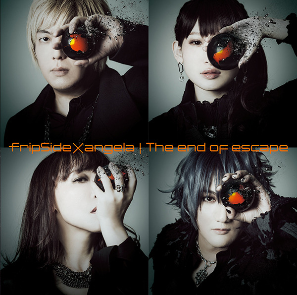 fripSide×angela「The end of escape」