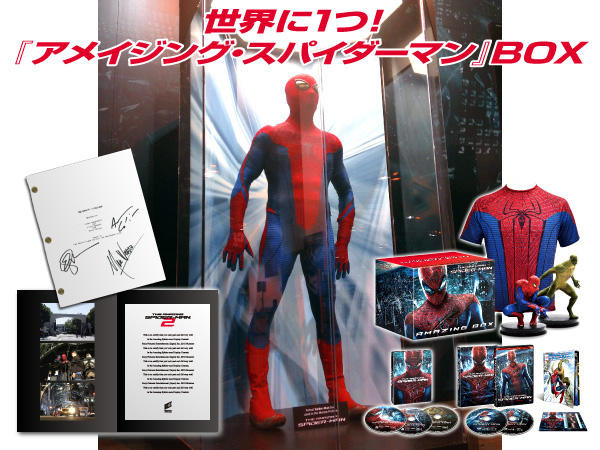 『アメイジング・スパイダーマン』 (c) 2012 Columbia Pictures Industries, Inc. All Rights Reserved. Marvel, and the names and distinctive likenesses of Spider-Man and all other Marvel characters: TM and © 2012 Marvel Entertainment, LLC & its subsidiaries. All Rights Reserved.