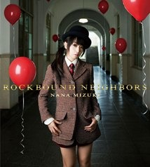 「ROCKBOUND NEIGHBORS」
