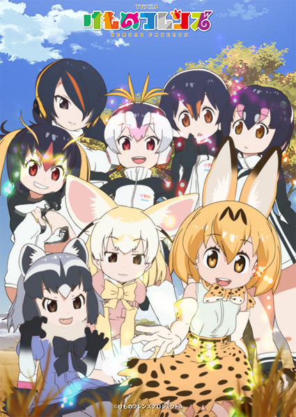 (c)Kemono Friends Project A