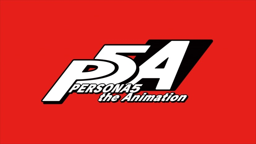 『PERSONA5 the Animation』ロゴ(C)ATLUS (C)SEGA/PERSONA5 the Animation Project