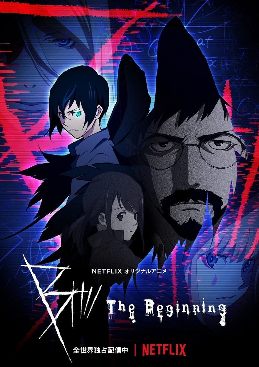 『B: The Beginning』(C)Kazuto Nakazawa / Production I.G