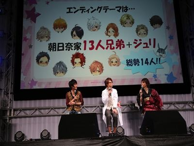 「BROTHERS CONFLICT」ステージ
