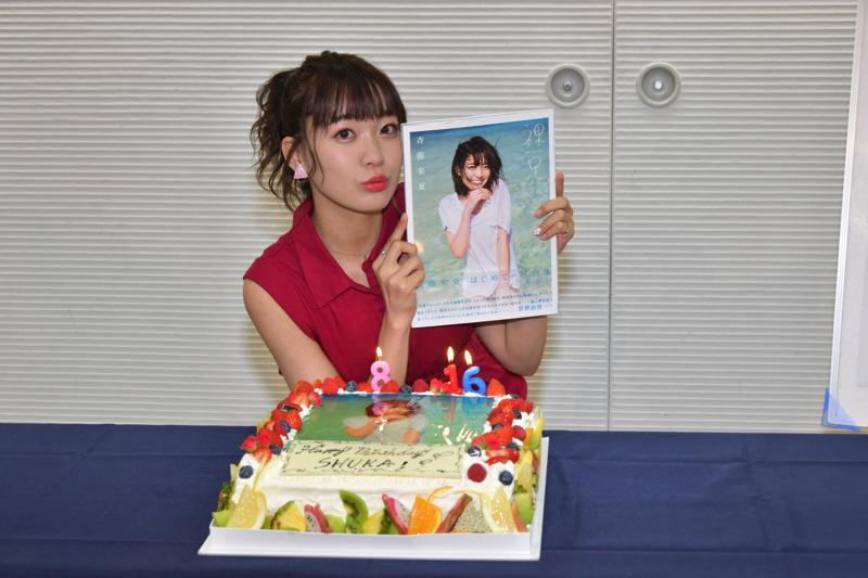 写真入りケーキと斉藤朱夏