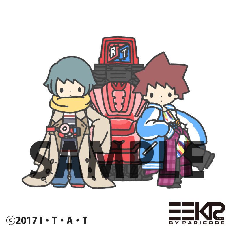 平成仮面ライダーをかわいく楽しむ東映公式新イラストシリーズ登場 2