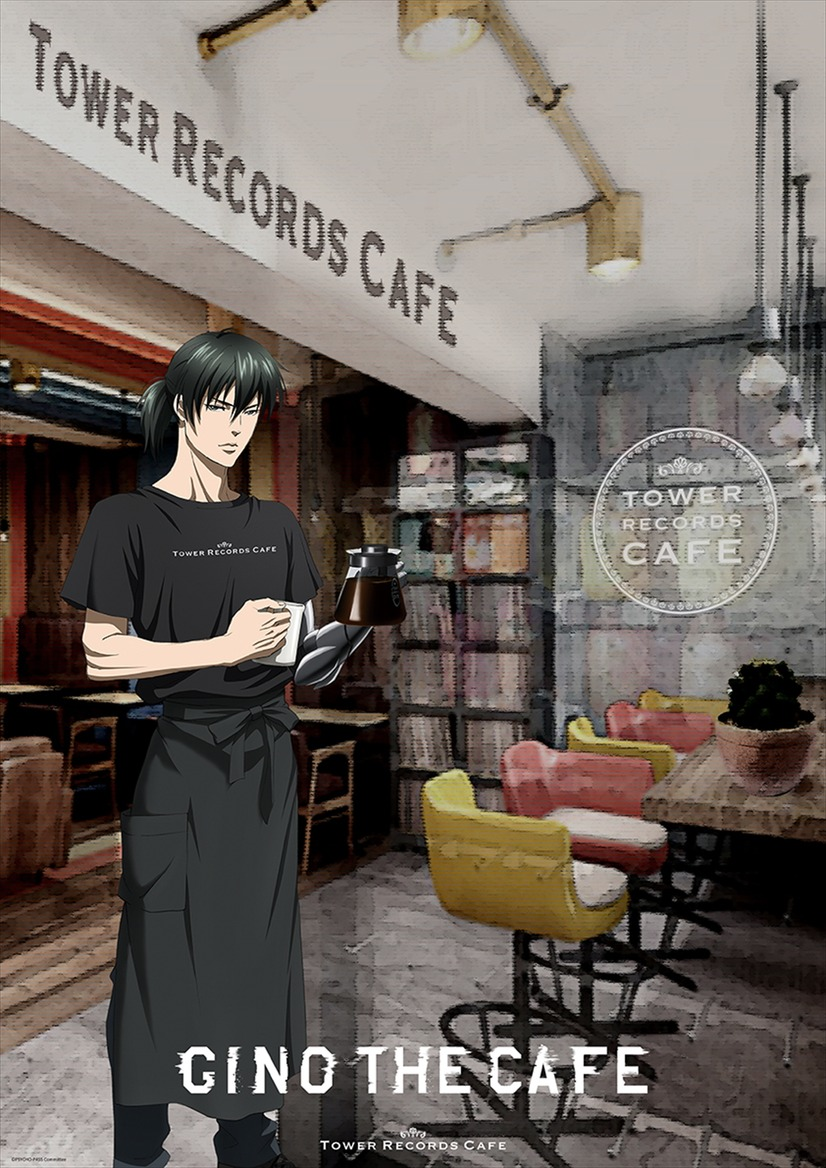 "「""GINO THE CAFE""in TOWER RECORDS CAFE」メインビジュアル(C)PSYCHO-PASS Committee"