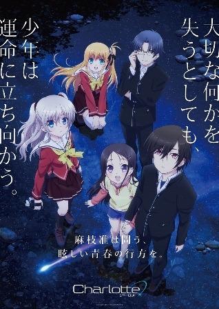 https://animeanime.jp/imgs/p/ypfYP8UGHHv1ocFz1cgmQGihmaytrq_oqaqr/191804.jpg
