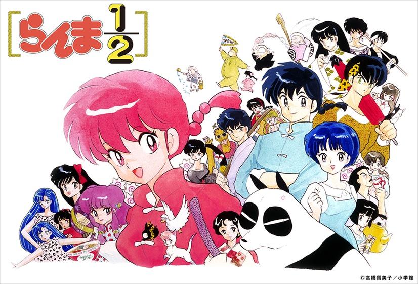 https://animeanime.jp/imgs/p/ypfYP8UGHHv1ocFz1cgmQGihmaytrq_oqaqr/197270.jpg