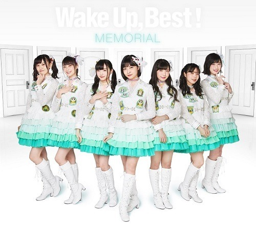 「Wake Up, Best!MEMORIAL」