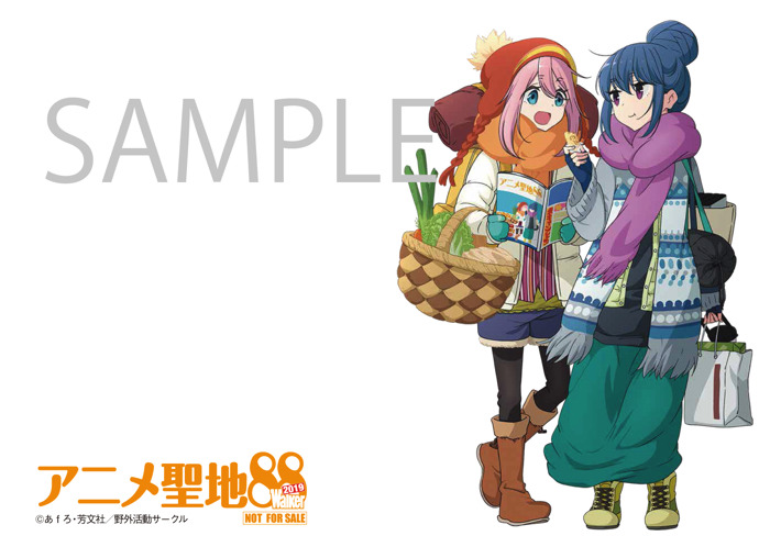 https://animeanime.jp/imgs/p/ypfYP8UGHHv1ocFz1cgmQGihmaytrq_oqaqr/207120.jpg