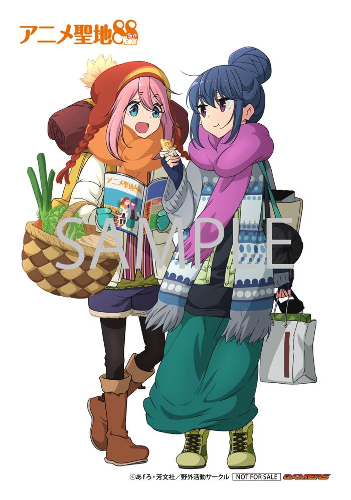 https://animeanime.jp/imgs/p/ypfYP8UGHHv1ocFz1cgmQGihmaytrq_oqaqr/207121.jpg