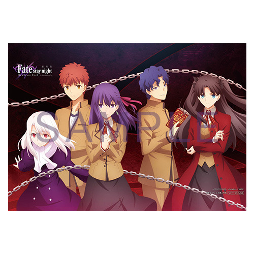 『Fate/stay night [Heaven's Feel]」II.lost butterfly』文教堂・アニメガ・B3タペストリー (C)TYPE-MOON・ufotable・FSNPC
