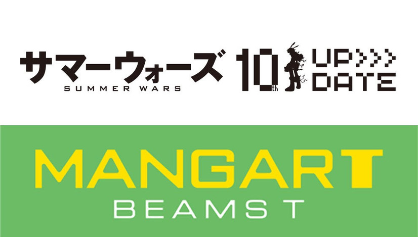 『サマーウォーズ』×「MANGART BEAMS T」(C)2009 SUMMERWARS FILM PARTNERS