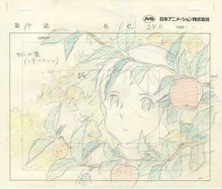 "(c)NIPPON ANIMATION CO.,LTD.""Anne of Green Gables"" AGGLA"