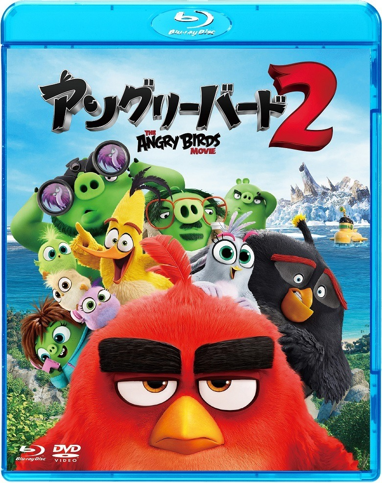 『アングリーバード2』ブルーレイ&DVD 4,743円(税別)(C) 2019 Sony Pictures Animation Inc. All Rights Reserved.