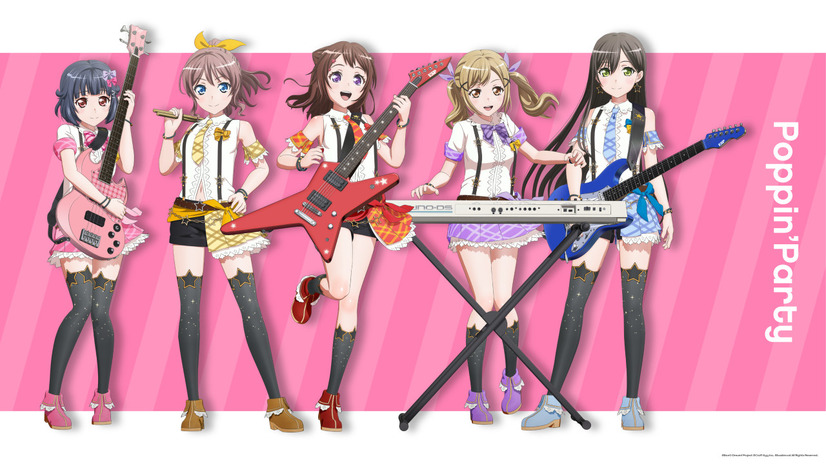 Poppin'Party メンバーイラスト (C)BanG Dream! Project(C)Craft Egg Inc. (C)bushiroad All Rights Reserved.