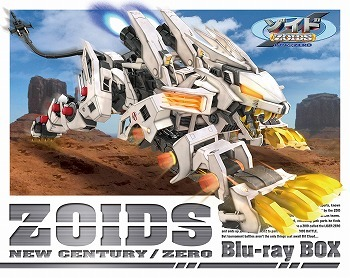 (C) 1983-2005 TOMY (C) ShoPro (ZOIDS is a trademmark of TOMY Company, Ltd. andused under license.)