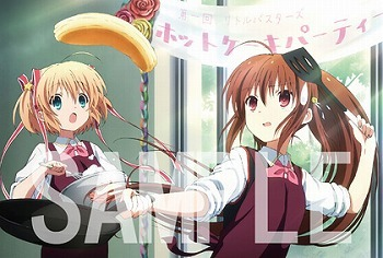 ポストカード(C)VisualArt's/Key/Team Little Busters! Refrain