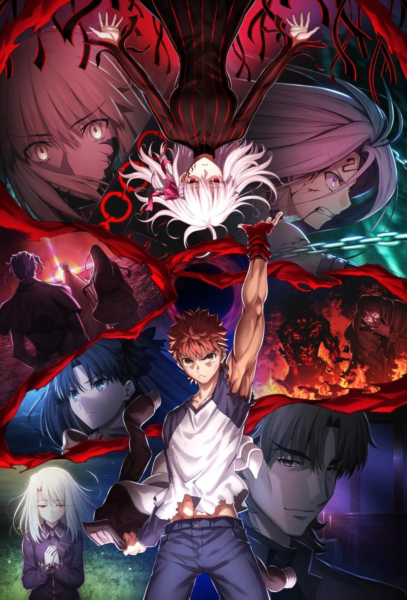イメージカラーが金のアニメキャラといえば Fate ギルガメッシュを抑えたトップは 5枚目の写真 画像 アニメ アニメ