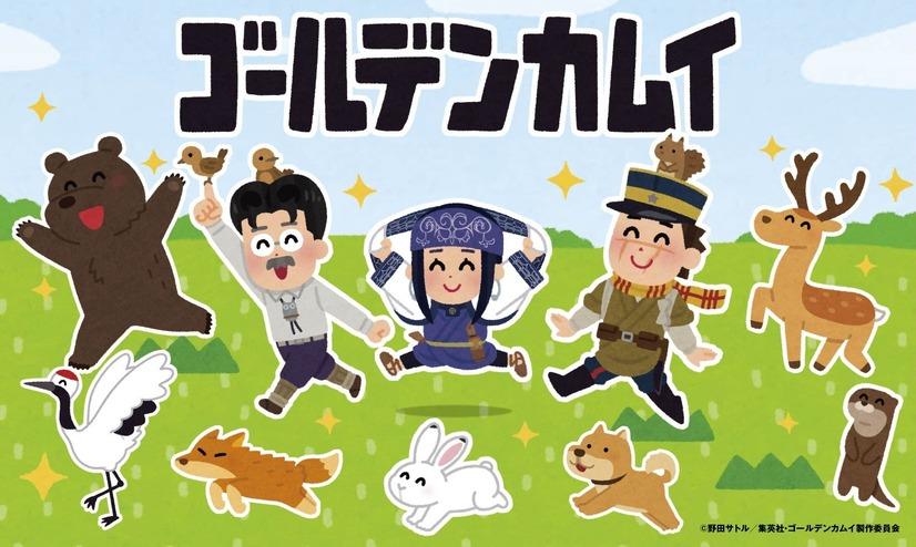 """禁断の""""支遁動物記""""編がアニメ化!"""