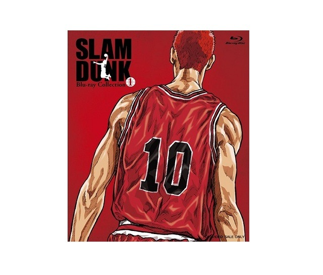 「SLAMDUNK Blu-ray Collection」