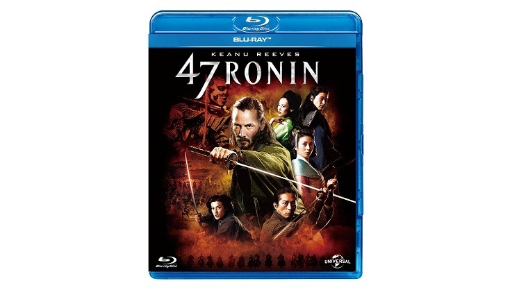 『47RONIN』(c)2013 Universal Studios. All Rights Reserved.