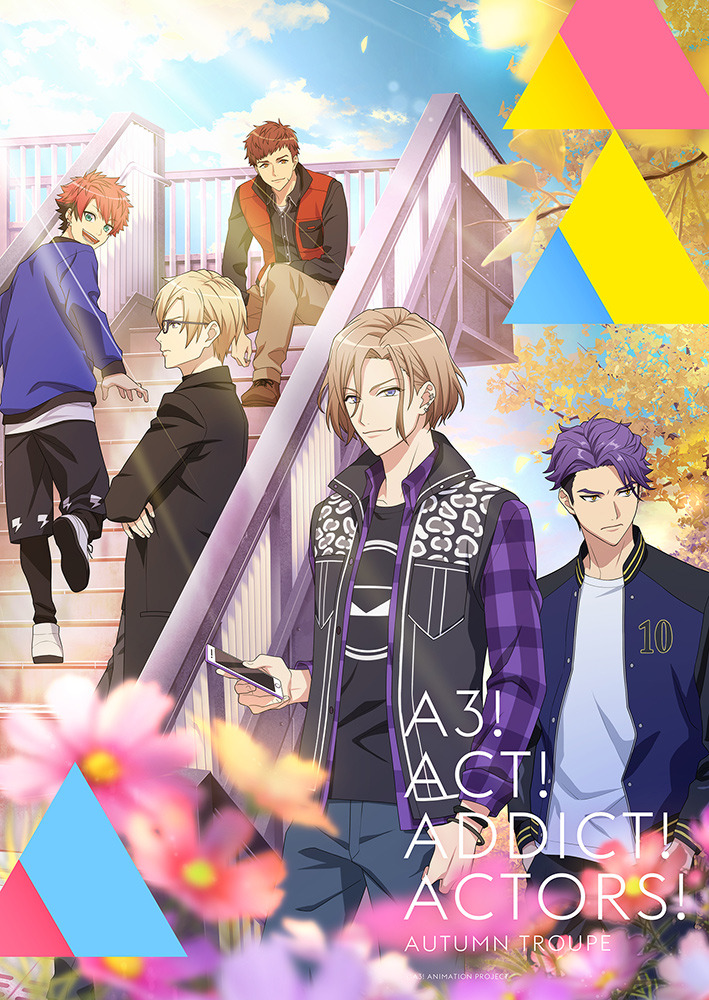 『A3!』SEASON AUTUMN & WINTER 秋組キービジュアル(C)A3! ANIMATION PROJECT