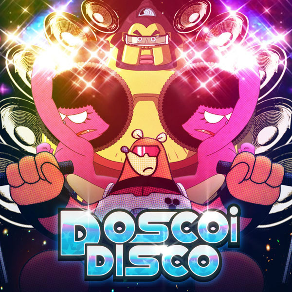 「Doscoi Disco」(c)TMS / DLE All Rights ReservedOriginal characters designed by Kukuxumusu