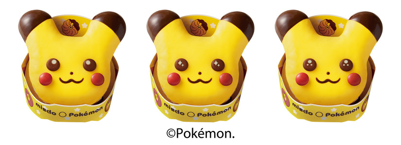 ピカチュウ ドーナツ 240円(税抜)(c)2020 Pokemon. (c)1995 2020 Nintendo/Creatures Inc./GAME FREAK inc.