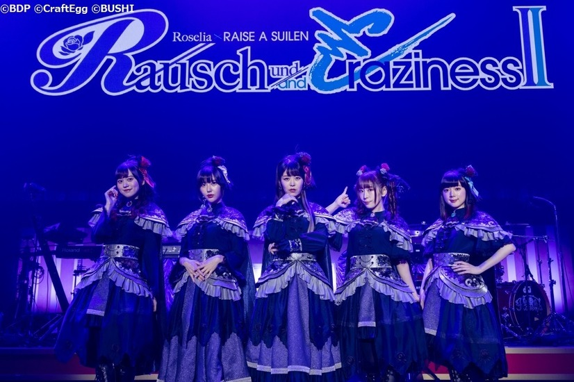 「Rausch und/and Craziness II」イベントの様子 Photo by 畑 聡、 福岡諒祠(GEKKO)(C)BanG Dream! Project(C)Craft Egg Inc.(C)bushiroad All Rights Reserved.