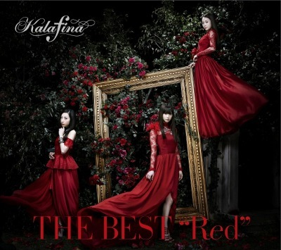 「THE BEST Red」