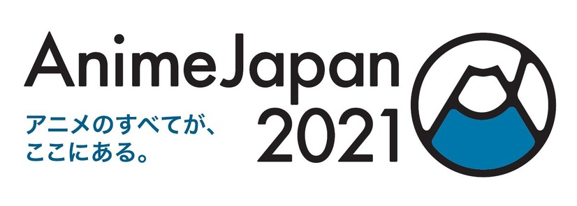 「AnimeJapan 2021」ロゴ(C)AnimeJapan 2021 All Rights Reserved.