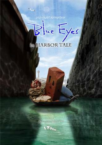 『Blue Eyes - in HARBOR TALE -』