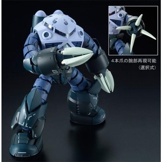 「RG 1/144 MSM-07 量産型ズゴック」2,750円(税込)(C)創通・サンライズ