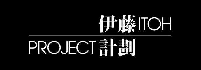 (C)Project Itoh
