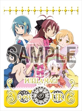 (C)Magica Quartet/Aniplex Madoka Movie Project(C)Magica Quartet/Aniplex Madoka Movie Project Rebellion(C)SEGA