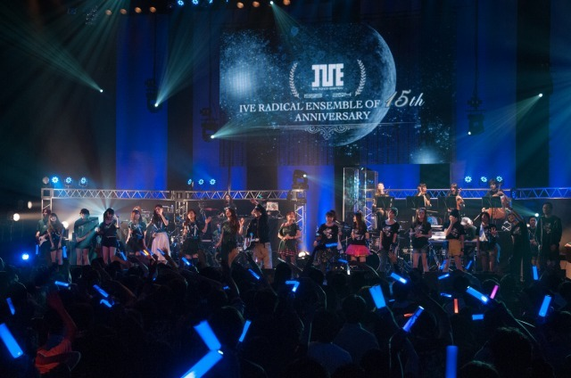 「I'VE RADICAL ENSEMBLE OF 15th ANNIVERSARY」