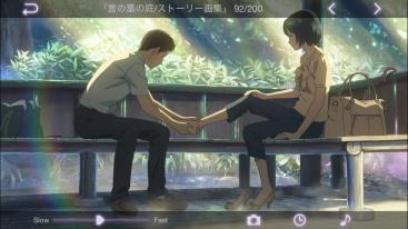(c)Ma koto Shinkai/CoMix Wave Films (c)UNBALANCE Corporation