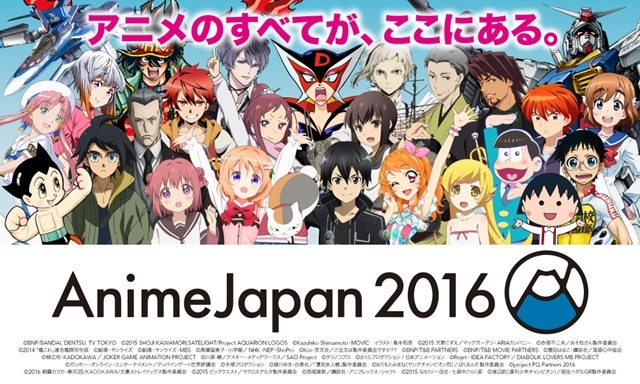 AnimeJapan 2016 「Production Works Gallery」 アニメーター、美術が多数参加