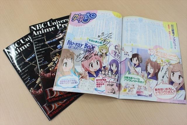 「ゆゆ式」メインキャストサイン入りのブックレット3名様プレゼント AnimeJapan 2016配信企画 6枚目の写真・画像
