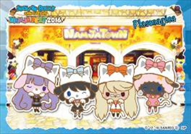 (C)2012,2016 SANRIO CO.,LTD.SHOWBYROCK!! 製作委員会(C)2016 NAMCO All rights reserved.