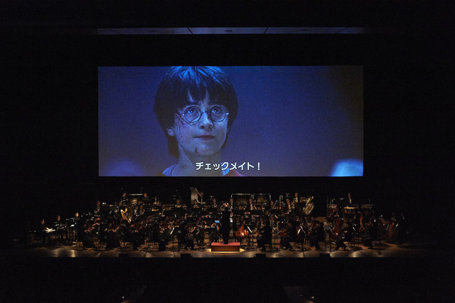 「ハリー・ポッター in コンサート シリーズ第1弾!『ハリー・ポッターと賢者の石』」HARRY POTTER characters, names and related indicia are (C) & TM Warner Bros. Entertainment Inc. Harry Potter Publishing Rights (C) JKR. (s16)