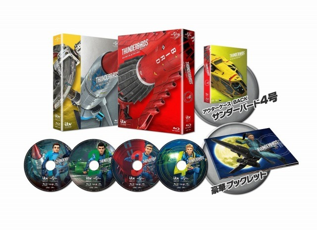 (C)ITV Studios Limited / Pukeko Pictures LP 2016. All copyright in the original Thunderbirds(C)series is owned by ITC Group Limited. All rights reserved.Licensed by ITV Studios Global Entertainment.