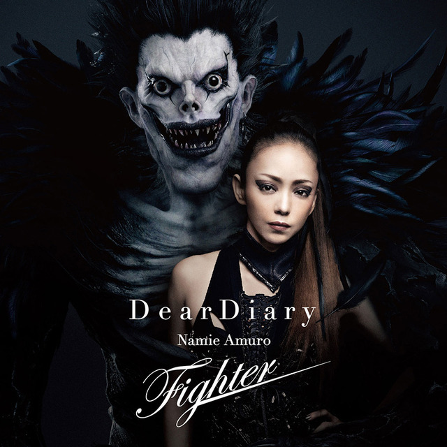 「Dear Diary / Fighter」CDジャケット
