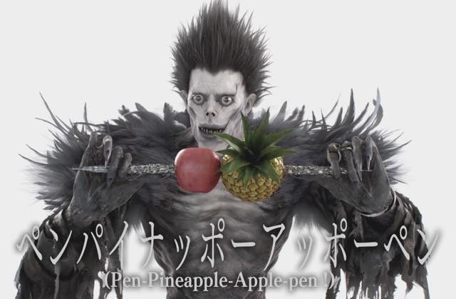 (C)大場つぐみ・小畑健/集英社 (C)2016「DEATH NOTE」FILM PARTNERS (C)2016 by AVEX MUSIC PUBLISHING INC.